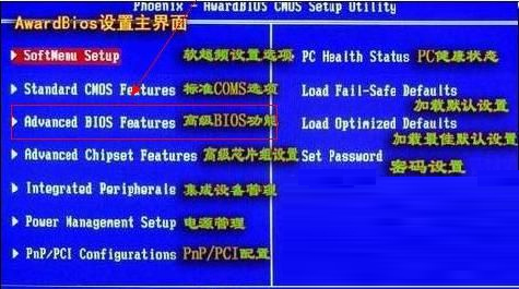 CPU超频导致蓝屏该怎么解决?